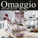 ●●KAHLER/ケーラー omaggio glass large/オマジオ グラス ラージL ガラス/北欧/デンマーク/ギフト/プレゼント16103 1610...