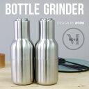 menu Bottle Grinder/ボトルグラインダー オールステンレス スモールメニュー デザイン/Normペッパーミル/ソルトミル/グラインダー/調理器...