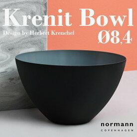 【normann COPENHAGEN】Krenit Bowl クレニットボウル 84mmノーマン コペンハーゲン/Herbert Krenchel/ヘルベルト・クレンチェル/ホーロー/琺瑯/ボウル/つや消し コンビニ受取対応【RCP】
