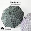 雨傘【kura/クーラ】Lisbet Friis リズベットフリース ミニドッツ&ミニフラワーパワー/ブラック/アンブレラ/Umbrella/…