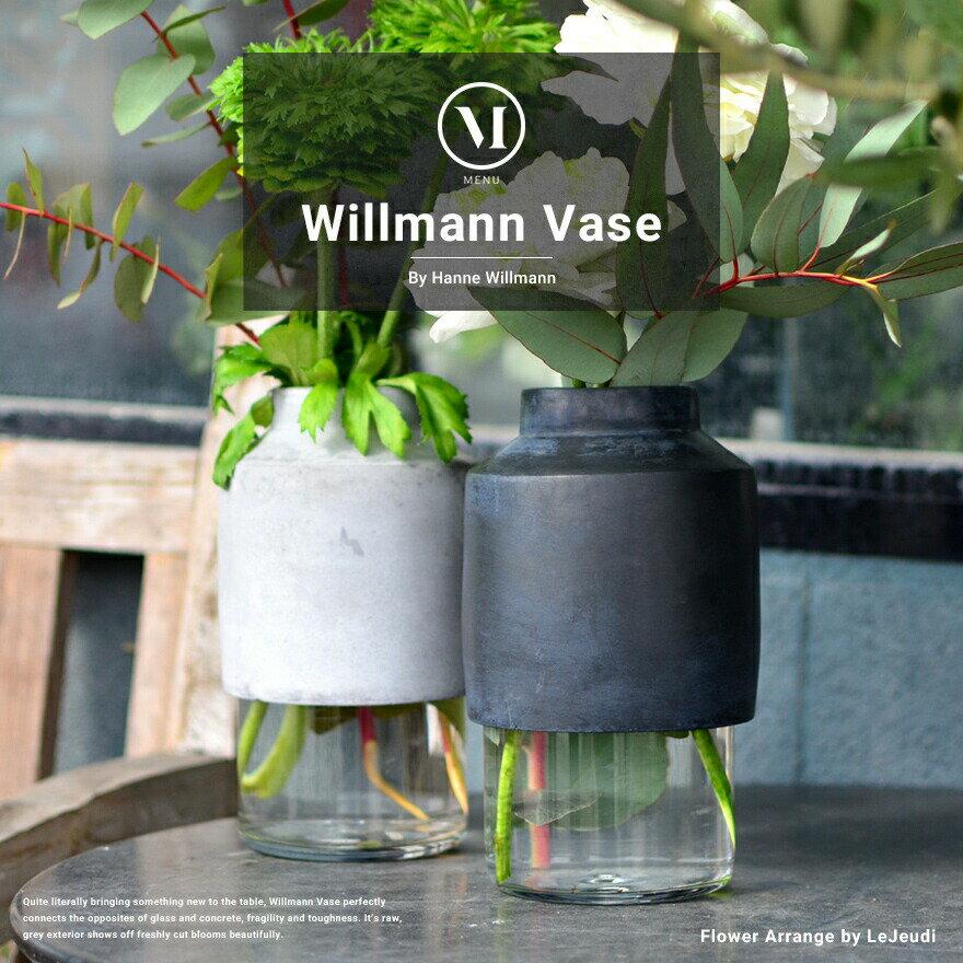 menu Willmann Vase/ウィルマン ベースメニュー デザイン/Hanne Willmann花瓶/フラワーベース/水差し/北欧【コンビニ受取対応商品】【RCP】
