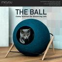 【MEYOU】The BALL ザ ボール キャットハウスベッド/ペット/猫/爪とぎ/コクーン/球体【RCP】