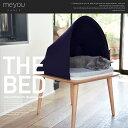 【MEYOU】THE BED ザ ベッド キャットハウスベッド/ペット/猫/爪とぎ/ウールフェルト/手洗い可/【RCP】