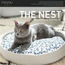 【MEYOU】THE NEST ザ ネスト キャットハウスベッド/ペット/犬/猫/爪とぎ/ウールフェルト/手洗い可/グラフィック/ドッグ/巣【RCP】