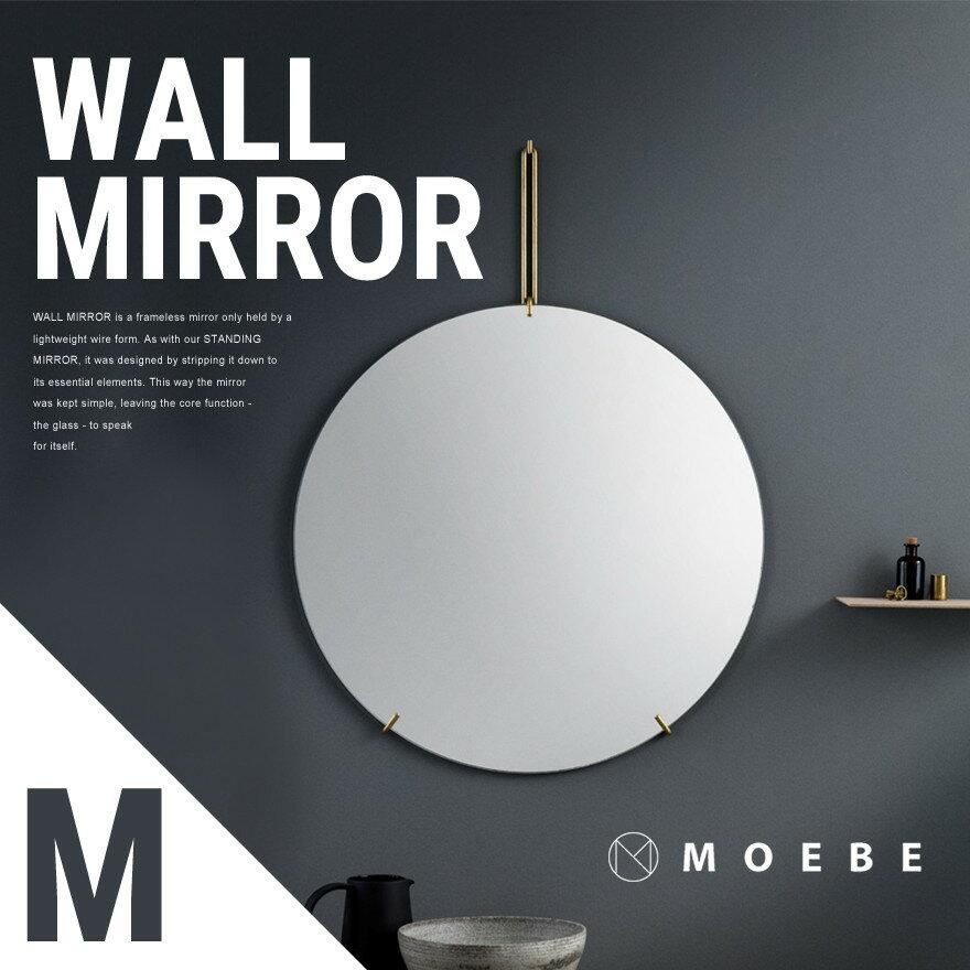 【母の日】【MOEBE】WALL MIRROR 直径50cm ミラー ムーベ鏡/ウォールミラー/丸型/壁掛け/ブラス/真鍮/ブラック/スチール/steel【RCP】
