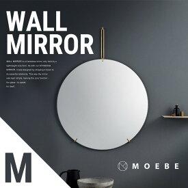 【クーポン発行中】MOEBE WALL MIRROR 直径50cm ミラー ムーベ鏡/ウォールミラー/丸型/壁掛け/ブラス/真鍮/ブラック/スチール/steel
