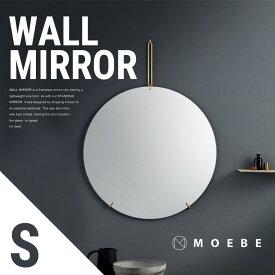 【MOEBE/ムーベ】WALL MIRROR ミラー 直径30cm鏡/ウォールミラー/丸型/壁掛け/ブラス/真鍮/ブラック/スチール/steel【RCP】