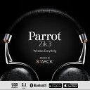 【Zik/ジック】Parrot Zik 3.0フィリップ・スタルクがデザインした世界最先端のワイヤレス・ヘッドフォン Bluetooth対応 ノイズキャンセリング NFC スマートタッチパネル/Hi-Fiサウンド【コンビニ受取対応商品】【RCP】
