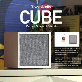 【Tivoli Audio チボリオーディオ】ArtCube アートキューブ コンパクト Bluetooth スピーカー ブルートゥース/CUB-1741-JP/CUB-1743-JP/ CUB-1742-JP/ワイヤレス/オーディオ/WI-FI コンビニ受取対応【RCP】