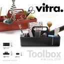 【Vitra】Toolbox ツールボックスヴィトラ/工具箱/Arik Levy【コンビニ受取対応商品】【RCP】