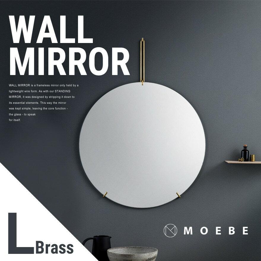 【母の日】【MOEBE】WALL MIRROR ミラー 直径70cm Brass 真鍮鏡/ウォールミラー/丸型/壁掛け/ブラス/ムーベ【RCP】