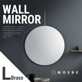 【MOEBE】WALL MIRROR ミラー 直径70cm Brass 真鍮鏡/ウォールミラー/丸型/壁掛け/ブラス/ムーベ【RCP】