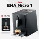 ミルクフローサープレゼント!【JURA/ユーラ】 ENA Micro 1 エナ ミクロ1 全自動コー...