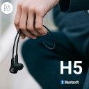 ●●【B&O Play】Beoplay H5 ワイヤレスイヤフォンヤコブ・ワグナー/Bluetooth 4.2/ブルートゥース/ダイナミック型/持ち運び/通勤/...
