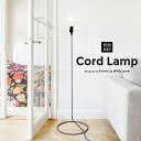 ●●【Design House Stockholm】CORD LAMP コードランプDesigned by FORM US WITH LOVE/フロアランプ/ス...
