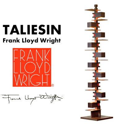 【代引き不可】Frank Lloyd Wright TALIESIN2 Walnutフランク・ロイド・ライト タリアセン2 フロアランプ 照明 ライト 照明器具【RCP】