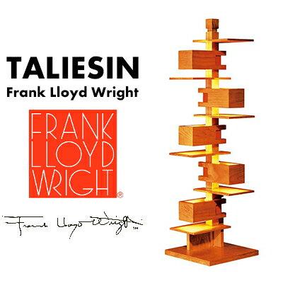 Frank Lloyd Wright TALIESIN3 Cherryフランク・ロイド・ライト タリアセン3 フロアランプ 照明 ライト 照明器具【RCP】