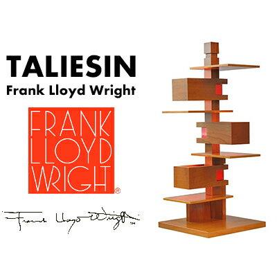 Frank Lloyd Wright TALIESIN4 Cherryフランク・ロイド・ライト タリアセン4 フロアランプ 照明 ライト 照明器具【RCP】