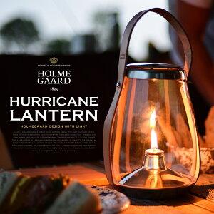 正規代理店品 HOLMEGAARD ハリケーンランタン 4343541 HURRICANE LANTERN ホルムガード オイルランタン/テーブルランプ/キャンプ/北欧
