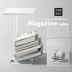 店舗クーポン発行中!【Design House Stockholm デザインハウス ストックホルム】MAGAZINE TABLE ホワイトAxel Bjurstrom テーブル 机 北欧 家具【RCP】