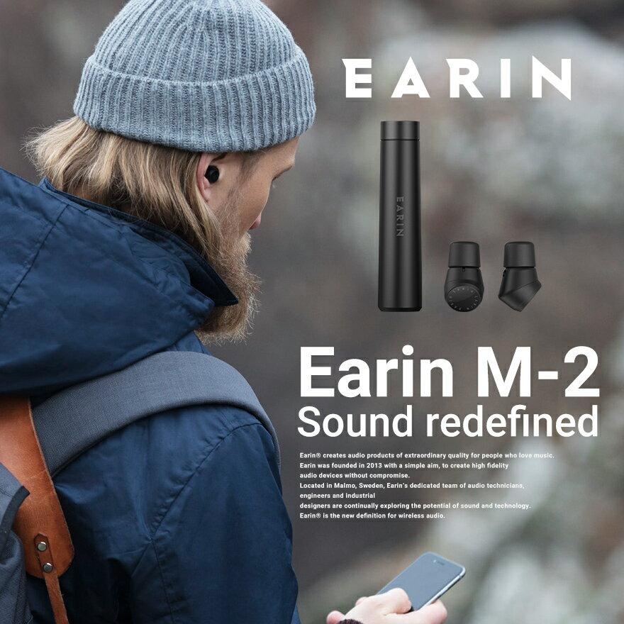 ●●【EARIN/イヤーイン】M-2 Bluetooth Earphone/ブルートゥースイヤフォンワイヤレスBluetoothイヤフォン earin m-2/イヤーインM-2/アーリンM-2/イヤリンM-2/モダニティ/アルミ/Android/iOS/Windows/スウェーデン/ブラック【コンビニ受取対応商品】【RCP】