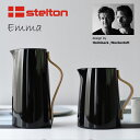 【Stelton/ステルトン】Emma/エマ バキュームジャグ Tea 1L & Coffee 1.2Lエンマ 魔法瓶 水筒 ジャグ 北欧【コンビニ受取対応商品】【R…