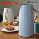【Stelton/ステルトン】Emma/エマ バキュームジャグ Tea 1L & Coffee 1.2Lエンマ 魔法瓶 水筒 ジャグ 北欧 コンビニ…