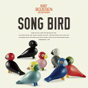 【Kay Bojesen Denmark/カイ・ボイスン】Songbird ソングバードカイボイスン/オブジェ/鳥/木製/玩具/カラフル/デンマ…
