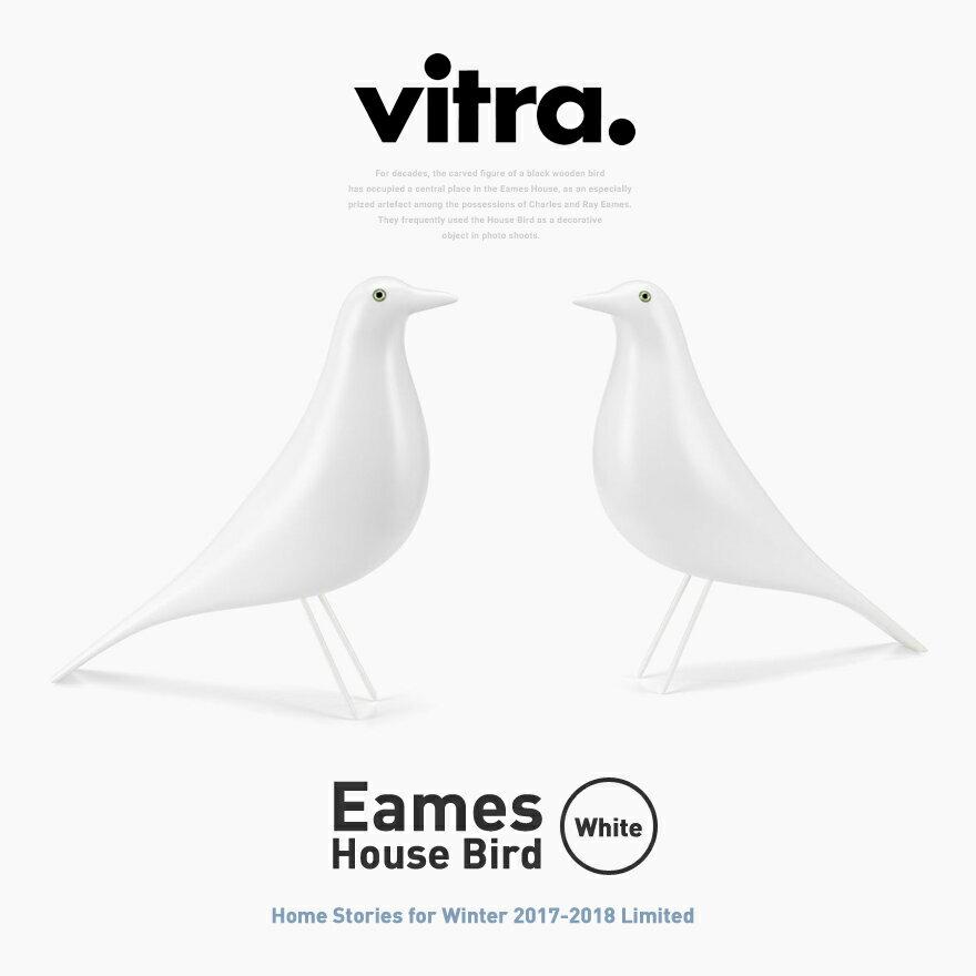 ●●【Vitra】Eames House Bird White イームズ ハウスバード ホワイトヴィトラ/オブジェ/置物/インテリア/Charles & Ray Eames/チャールズ&レイ・イームズ/鳥【コンビニ受取対応商品】【RCP】