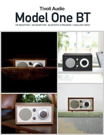 【TivoliAudio】ModelOneBT【クラシックウォールナット/ベージュ】モデルワンビーティー/モデルワンBT/チボリオーディオ【コンビニ受取対応商品】【RCP】