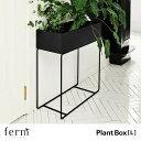 【ferm LIVING ファームリビング】 Plant BoxプラントボックスL植木鉢 観葉植物 リビング 収納 北欧 インテリア 小物…