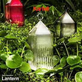 kartell/カルテル Lantern/ランタン テーブルランプバッテリー充電型/LED/アウトドア/シンプル/ライト/照明