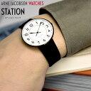 ARNE JACOBSEN WATCH STATION BLACK アルネヤコブセン ステーション ブラック腕時計 時計 ウォッチ WATCH 北欧 デン…