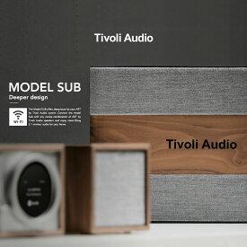 【Tivoli Audio チボリオーディオ】MODEL SUB モデルサブ サブウーハーブルートゥース ワイヤレス サブウーファー 重低音 高音質  コンビニ受取対応【RCP】