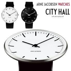 ARNE JACOBSEN WATCH CITY HALL アルネヤコブセン シティホール腕時計 時計 ウォッチ WATCH 北欧 デンマーク ローゼンダール コンビニ受取対応【RCP】