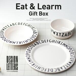 【正規販売店】【DESIGN LETTERS】Eat & Learn GIft Box ギフトボックス 食器セットデザインレターズ/スプーン/フォーク/ナイフ/メラミン/Arne Jacobsen/アルネ・ヤコブセン コンビニ受取対応【RCP】