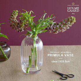 【HOLMEGAARD ホルムガード】Primula Vase clear H25,5 プリムラ フラワーベース花器 ポット ガラス 花瓶 北欧 コンビニ受取対応【RCP】