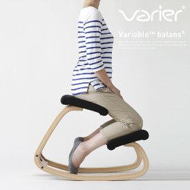 デザイナーズペンホルダープレゼント中【Varier ヴァリエール】Variable Balans バリアブルバランス バランスチェアイス 椅子 chair dining ダイニング living リビング 【RCP】