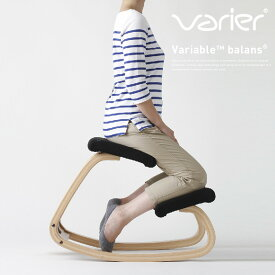 【Varier ヴァリエール】Variable Balans バリアブルバランス バランスチェアイス 椅子 chair dining ダイニング living リビング 【RCP】