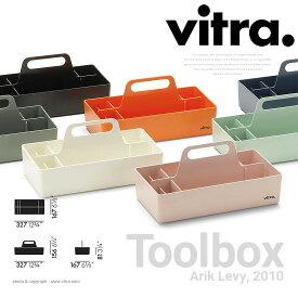 【Vitra】Toolbox ツールボックスヴィトラ/工具箱/Arik Levy/ブリック【コンビニ受取対応商品】【RCP】
