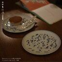 【東屋/あづまや】にしまきかやこの皿「ともだち」2枚組/西巻茅子/わたしのワンピース/こぐま社/波佐見焼/白岳窯/電子レンジ可/食洗機…