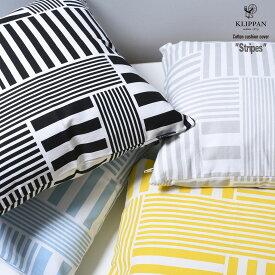 カバーのみ KLIPPAN/クリッパン Stripes ストライプス コットンクッションカバー 約45x45cmストライプス/ファブリック/インテリア/クッション/カバー/コットン/スウェーデン
