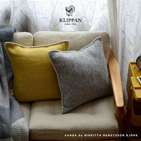 KLIPPAN サンバ samba カバーのみ ウールクッションカバー 約45x45cm クリッパンサンバ/ファブリック/インテリア/クッション/カバー/ウール/スウェーデン