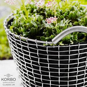 KORBO/コルボ CLASSIC24 ワイヤーバスケット手織り/スウェーデン/北欧/カゴ/ステンレス日本正規代理店品