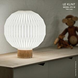 【LE KLINT/レ・クリント】MODEL 375 Medium Table lamp Esben Klint/モデル375/ミディアム/テーブルランプ/エスベン・クリント/照明/デンマーク/北欧/デンマーク【RCP】