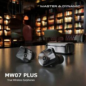 【MASTER&DYNAMIC】 MW07 PLUS プラス True Wireless Earphones イヤホンマスター&ダイナミック / 完全 ワイヤレス イヤフォン /高音質 / Bluetooth 対応 /  コンビニ受取対応【RCP】