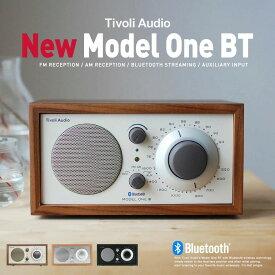 GW対象商品 New Tivoli Audio  New Model One BT ニューモデルワンビーティー /ニューモデルワンBT チボリオーディオ ラジオ Bluetooth
