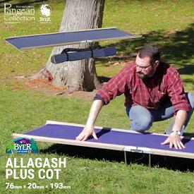Byer of Maine アラガッシュプラスコットキャンプ家具 アウトドア イス チェア 携帯 バイヤー ロースタイルキャンプ