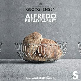 【クーポン発行中】Georg Jensen / ジョージ ジェンセン Alfredo Bread Basket ブレッドバスケット(S) 3586306アルフレッド ハベリ(ALFREDO HABERLI)/テーブルウェア/パン/かご/ステンレス