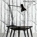 【ANGLEPOISE/アングルポイズ】Type75 desk lamp タイプ75 デスクランプイギリス/アームランプ/ワークランプ/タスクラ…